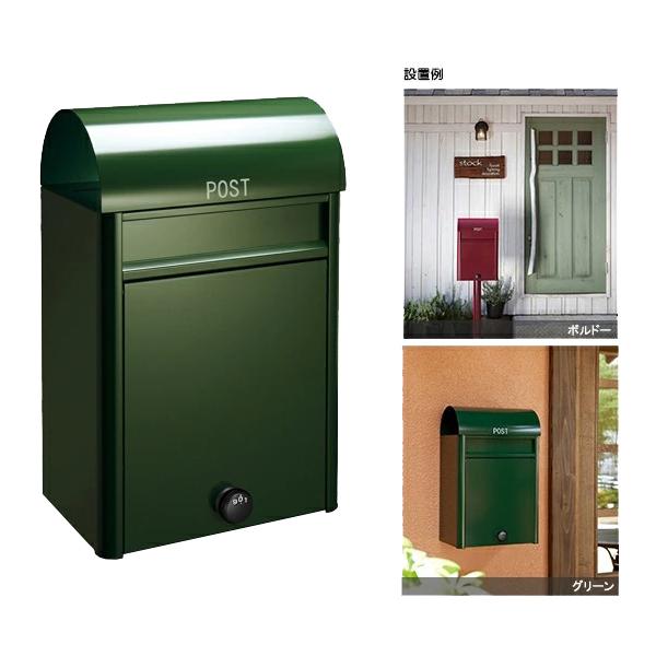 duomo(ドゥオモ) シリンダー錠 郵便ポスト前入前出 防滴仕様 上開き 角12封筒対応  (選べるカラー)
