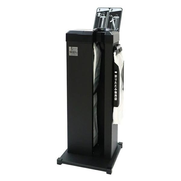 傘ぽん スタンダード ブラックスペシャル仕様 KP-96BKS 傘袋2000枚付 傘袋装着器 オールブラック誕生!
