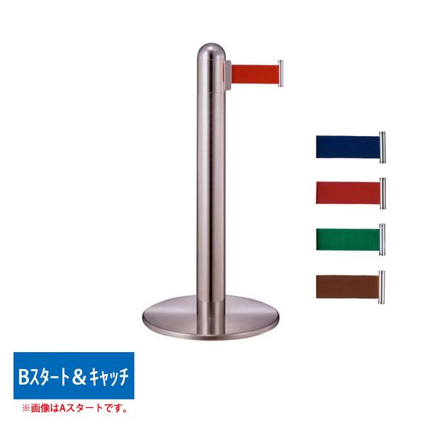 ステンレス Bスタート&キャッチ H930 GY311 1109 フロアガイドポール  (選べる受け位置・ベルトカラー)