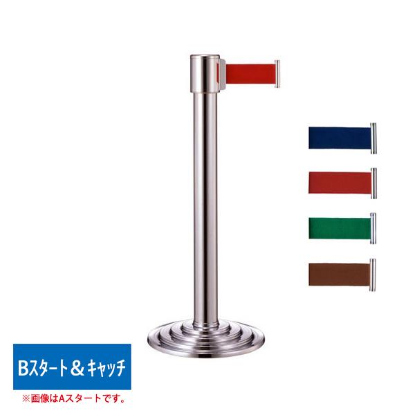 クロームメッキ Bスタート&キャッチ H730 GY212 フロアガイドポール  (選べる受け位置・ベルトカラー)