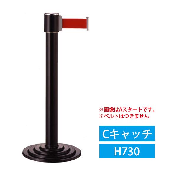 ブラック粉体 Cキャッチ H730 GY214 フロアガイドポール