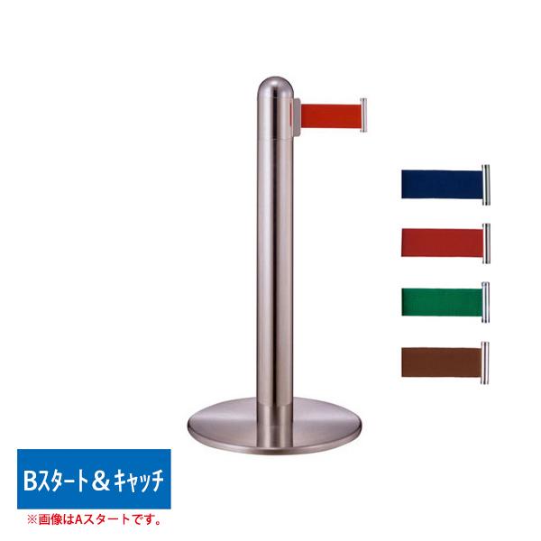 ステンレス Bスタート&キャッチ H730 GY311 フロアガイドポール  (選べる受け位置・ベルトカラー)