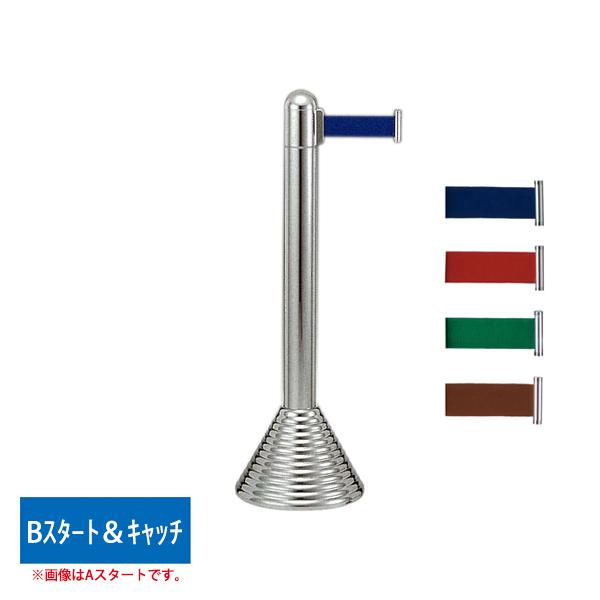 クロームメッキ Bスタート&キャッチ GY612 フロアガイドポール  (選べる受け位置・ベルトカラー)