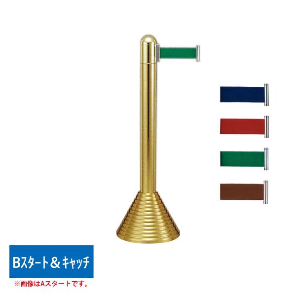 ゴールドメッキ Bスタート&キャッチ GY615 フロアガイドポール  (選べる受け位置・ベルトカラー)