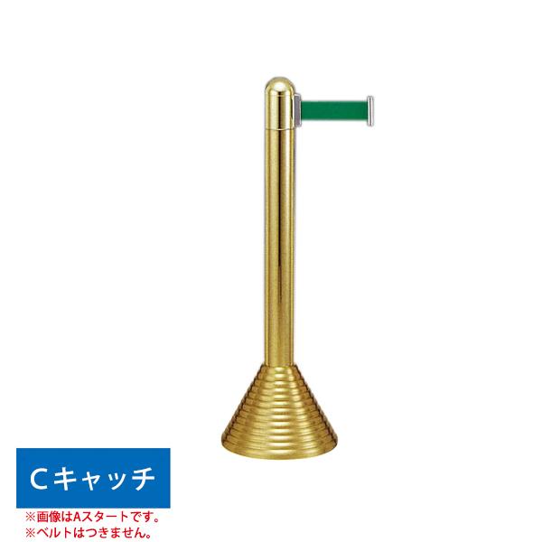 ゴールドメッキ Cキャッチ GY615 フロアガイドポール