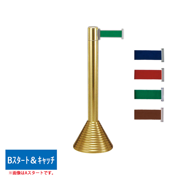 ゴールドメッキ Bスタート&キャッチ GY715 フロアガイドポール  (選べる受け位置・ベルトカラー)