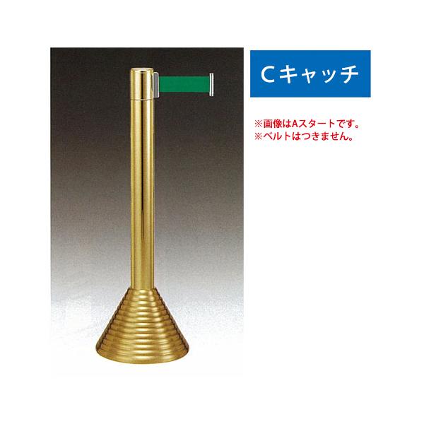 ゴールドメッキ Cキャッチ GY715 フロアガイドポール ブルー