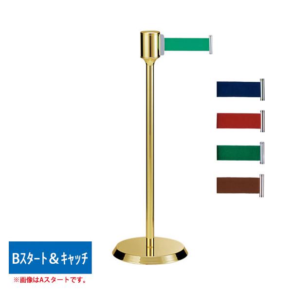 ゴールドメッキ Bスタート&キャッチ GY815 フロアガイドポール  (選べるベルトカラー)