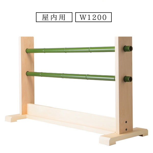 木製結界 屋内用 W1200 BCL-12 多目的バリケード