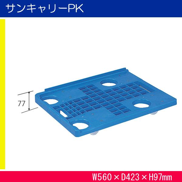 サンキャリーPK 802401-01 キャリー カート 台車  ブルー