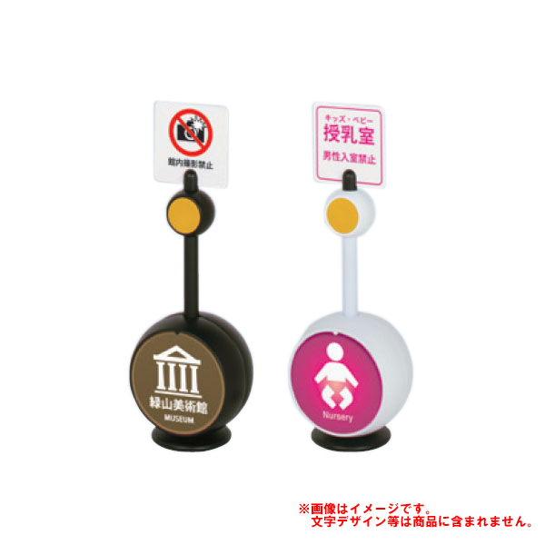 JB-06LM ジョブスタンド【50】 注水式サイン 要法人名  (選べるカラー)