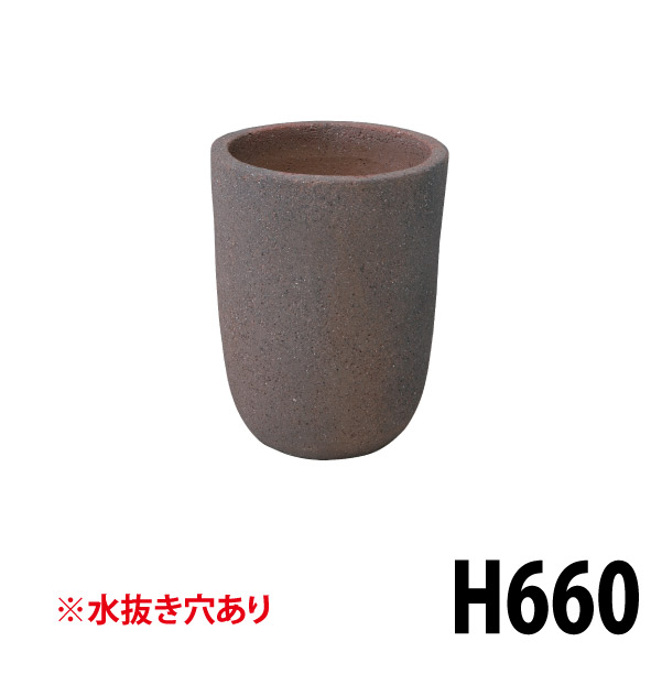 オールドストーン大 36792400 LAM-ST02L 大型陶器の鉢 ローマンロング