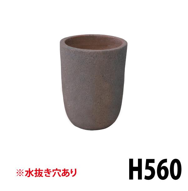オールドストーン小 36793100 LAM-ST02S 大型陶器の鉢 ローマンロング