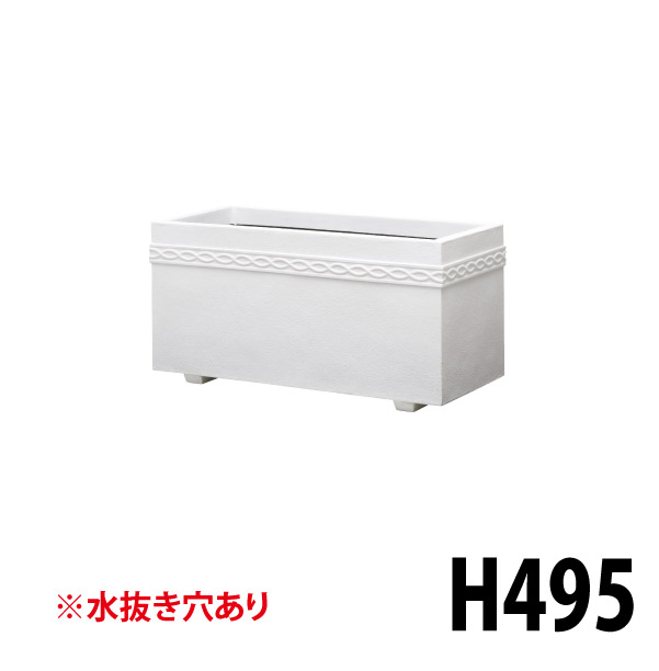 ホワイトプランター 42099500 FIP-11 FRPの軽量プランター