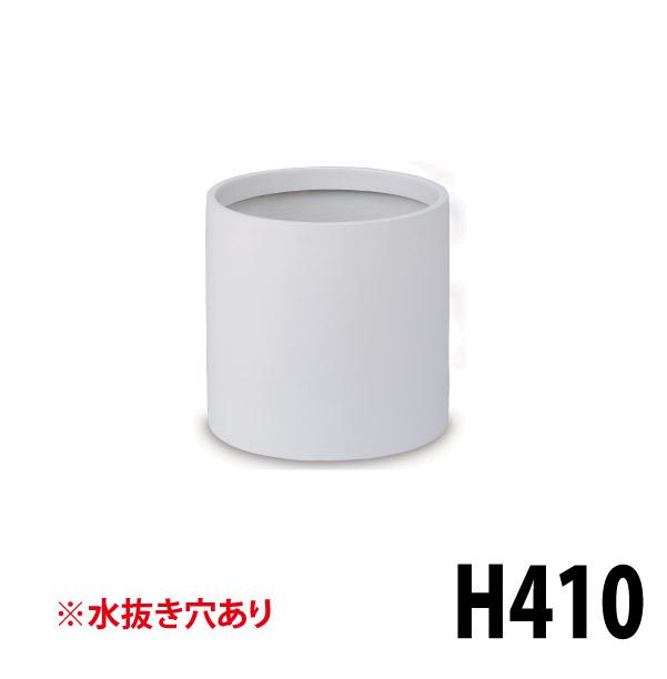 サークルポット 41775900 FIP-25 FRPの軽量プランター ホワイト
