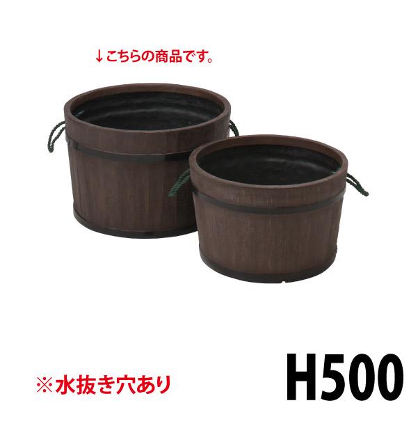 樽プランター 41763600 FIP-14 FRPの軽量プランター 大