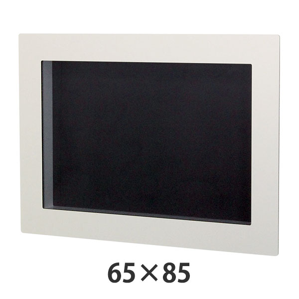 デザインBOX 65×85 K509 屋内 壁掛け 直掛け スタンド かぶせ タテ ヨコ