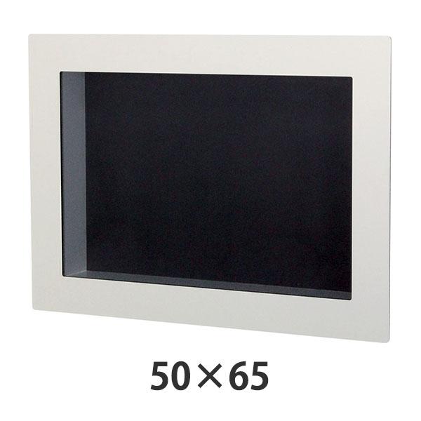 デザインBOX 50×65 K529 屋内 壁掛け 直掛け スタンド かぶせ タテ ヨコ