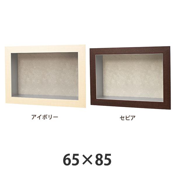 デザインBOX 65×85 K545 屋内 壁掛け 直掛け スタンド かぶせ タテ ヨコ (選べるカラー)