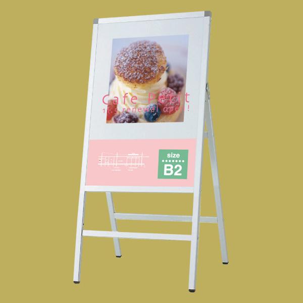 ポスタースタンドライト PO-182 紙・ポスター使用可 屋外用 カバー付き 片面 個人宅配送不可 B2サイズ