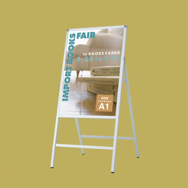 ポスタースタンドライト PO-181 紙・ポスター使用可 屋外用 カバー付き 片面 個人宅配送不可 A1サイズ