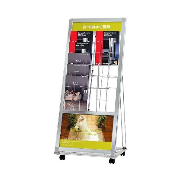 送料無料 沖 離以外 L型カタログスタンド 95 超激得SALE A4 要法人名 舗 PRL-052 片面 2列5段