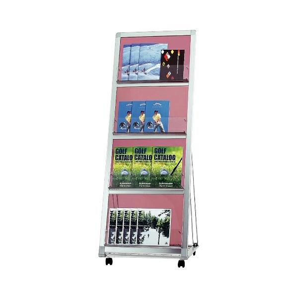 マガジンラック【124】 MRL-024 A4判2列4段 片面 要法人名