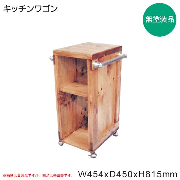キッチンワゴン 無塗装品 #90057 台車 什器 木製 ディスプレイ 送料実費