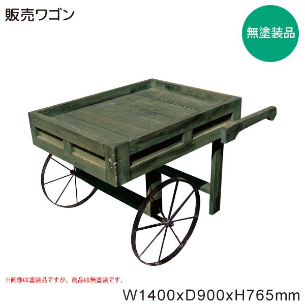 販売ワゴン 無塗装品 #90053 台車 什器 木製 ディスプレイ 送料実費