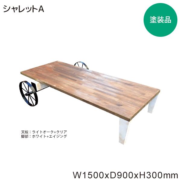 シャレットA #50142 台車 什器 木製 ディスプレイ 送料実費