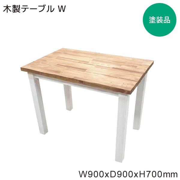 木製テーブル W #50140 ナチュラル ディスプレイ ウッド 送料実費