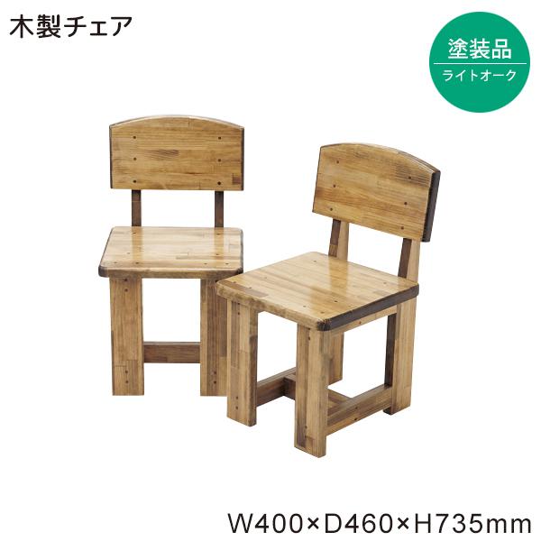 木製チェア ライトオーク ツヤ有 #50135 ナチュラル ディスプレイ ウッド イス