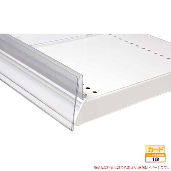 正規認証品 新規格 合計3 ディスカウント 980円以上送料無料 沖 離以外 L型POPレールG 小さくて目立たないレールシリーズ 1200用 ガラス棚用 LPG1188G8P