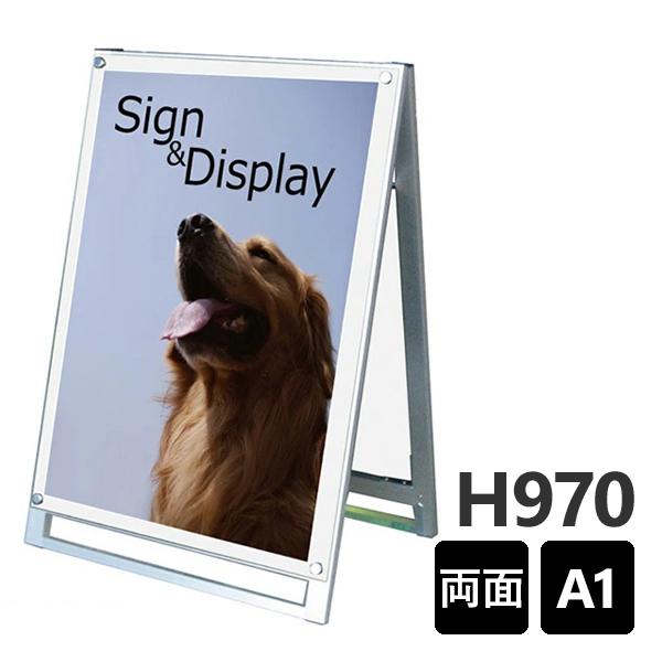 ポスター用スタンド看板 ホワイト PSSK-A1LRW 1M以下 A型看板 個人宅配送不可