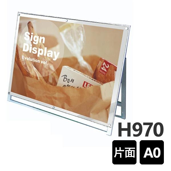 ポスター用スタンド看板 ホワイト PSSK-A0YLKW 片面/1M以下 A型看板 個人宅配送不可