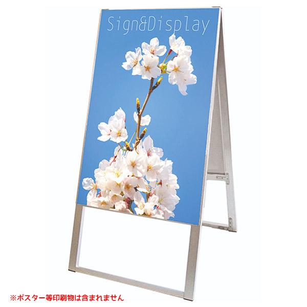 スタンド看板 SKA600×900 両面/面板貼り付けスタイル 個人宅配送不可