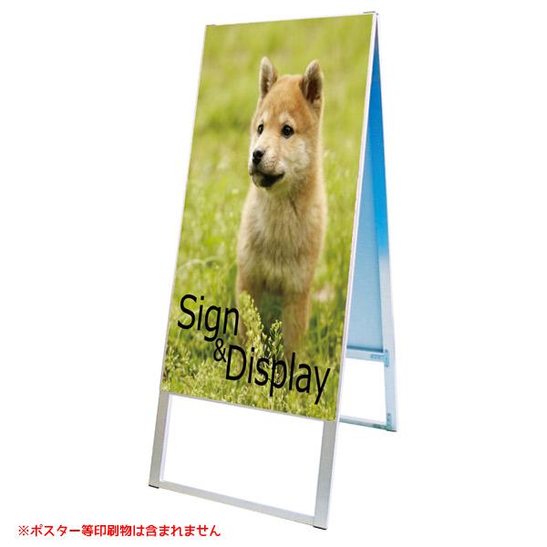 スタンド看板 SKA600×1200 両面/面板貼り付けスタイル 個人宅配送不可
