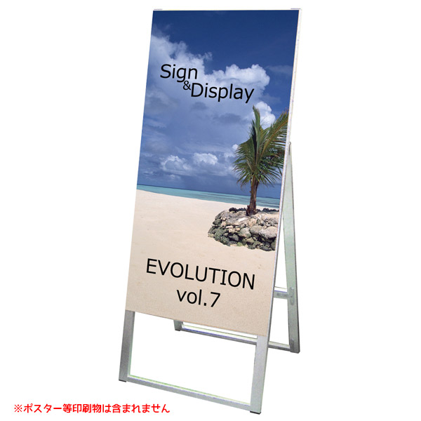 スタンド看板 SKC600×1200 片面/面板貼り付けスタイル 個人宅配送不可
