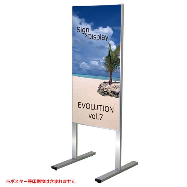 メッセージスタンド MS450×900R 直立/面板差し替えスタイル 個人宅配送不可