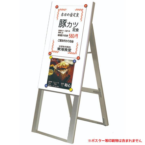 スタンド看板片面ホワイトボード WSKD300x600K A型看板タイプ 個人宅不可 法人配送のみ