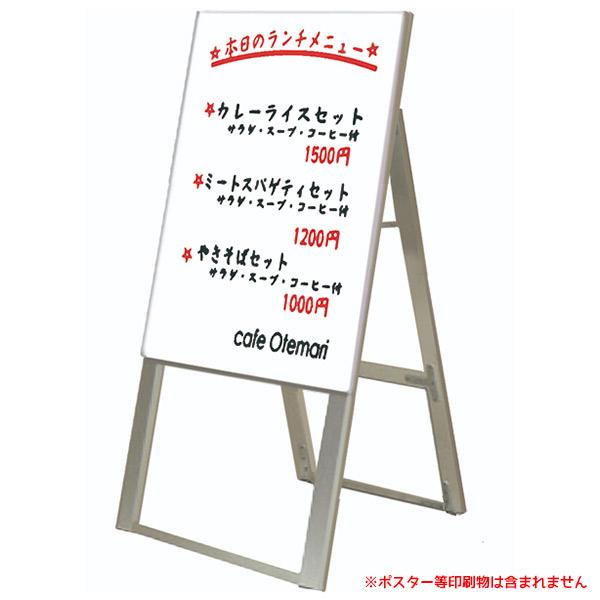 スタンド看板片面ホワイトボード WSKD450x600K A型看板タイプ 個人宅不可 法人配送のみ
