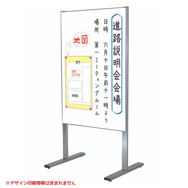 メッセージスタンド片面ホワイトボード WMS600x900K 直立スタイル 個人宅不可 法人配送のみ