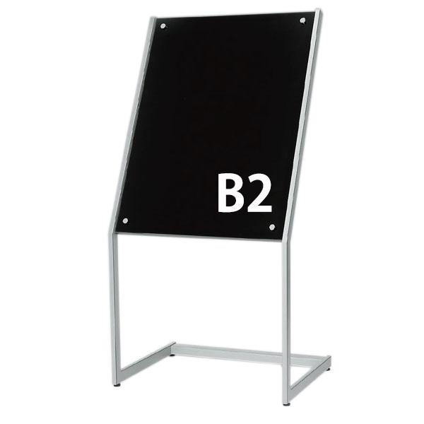 ポスタースタンド B2 2385K 屋内用サインスタンド 個人宅配送不可 ブラック