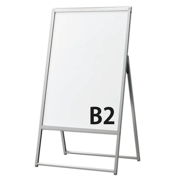 ポスタースタンド B2 2373C 屋内用サインスタンド 個人宅配送不可 シルバー