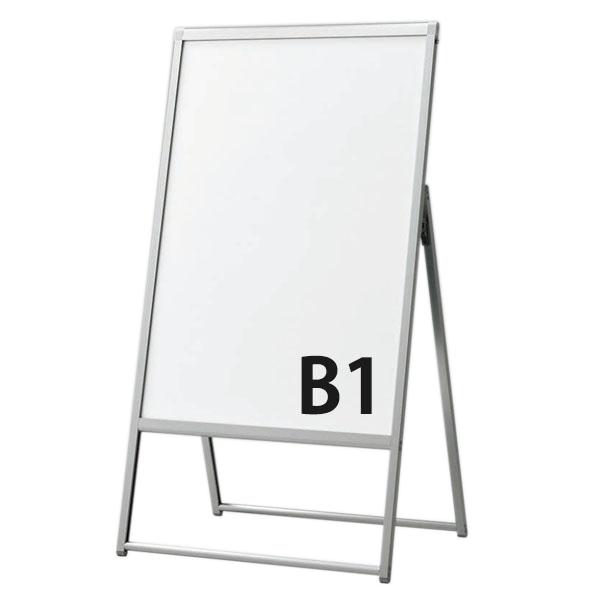 ポスタースタンド B1 2373C 屋内用サインスタンド 個人宅配送不可 シルバー