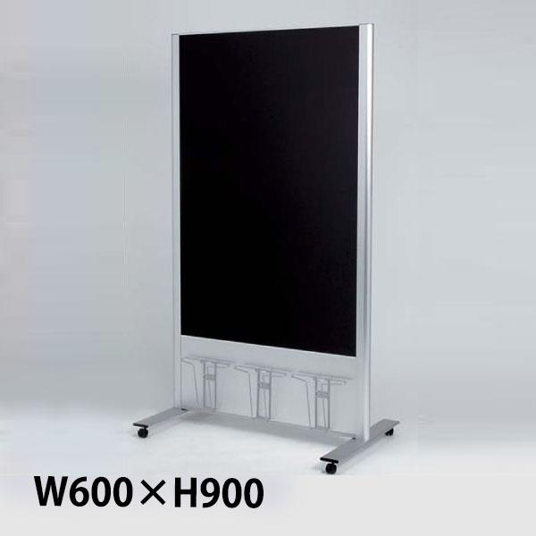 パンフレットラック付き仕様 2601C 屋内用サインスタンド 個人宅配送不可 600×900パンフワイヤー