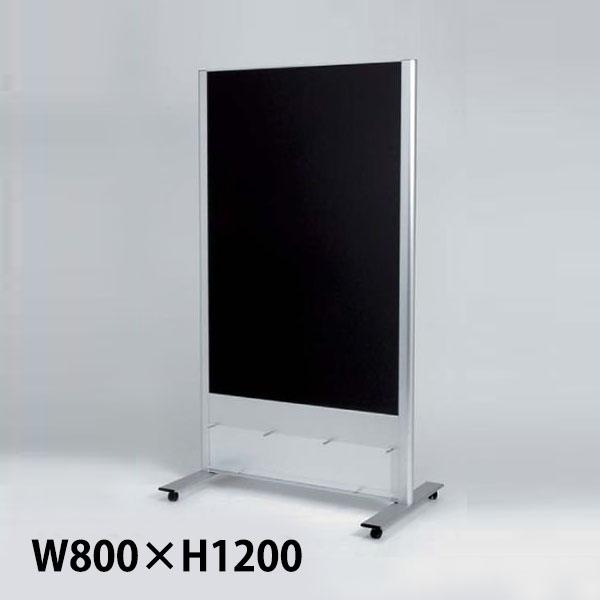 パンフレットラック付き仕様 2601C 屋内用サインスタンド 個人宅配送不可 800×1200パンフアクリル