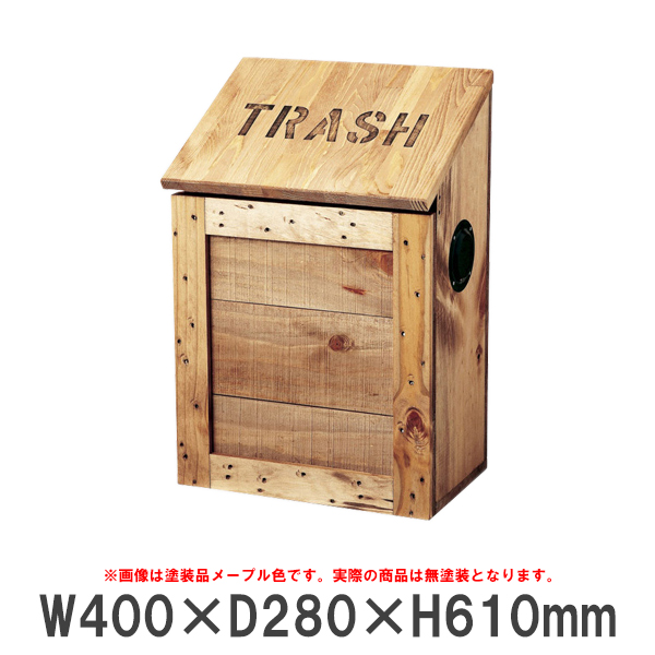 TRASH2型 無塗装/文字無 #90001 上部フタ開閉式 要法人名