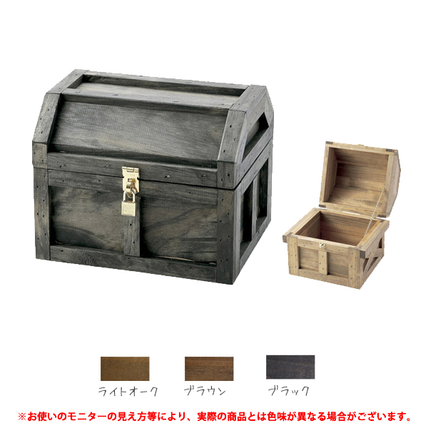 海賊宝箱M #13037 金具は全てゴールド仕様なので高級感もあります。( 選べるカラー)