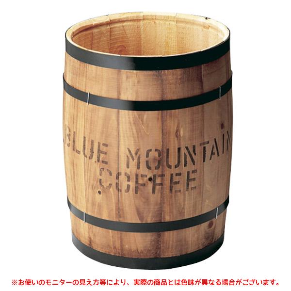 コーヒー樽(たる) 茶 大(CP-7) #15054 コーヒー樽を忠実に再現した新品です。